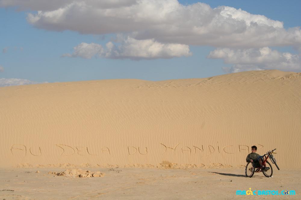 Au delà du Handicap projet Tunisie