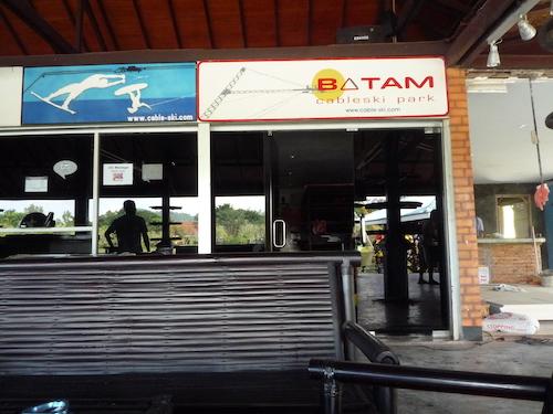 batam-wakepark-indonesie-wakebaord