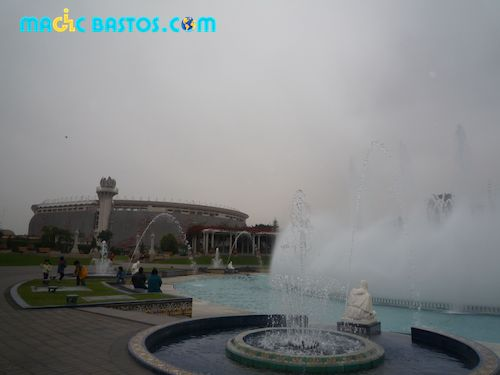 stage-fontaine-lima-visite-touristique